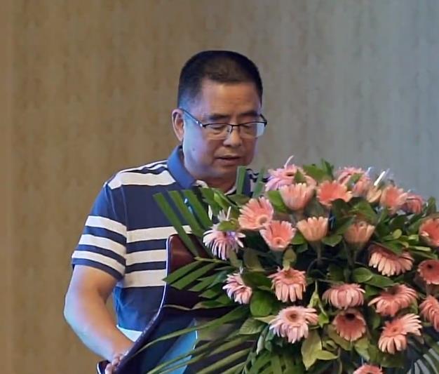 省造纸学会第十届理事会理事长范谋斌发表讲话