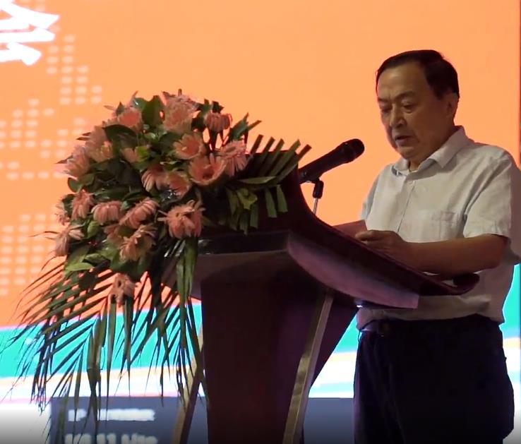 省纸协第七届理事会副理事长兼秘书长罗福刚发表讲话